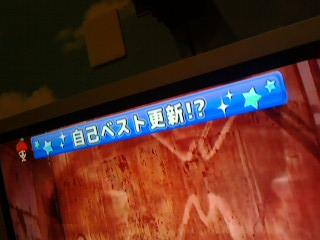 NEC_0458.JPG