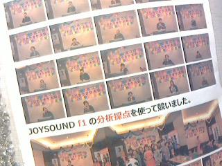 NEC_0460.JPG