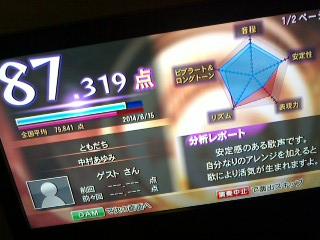 NEC_0465.JPG